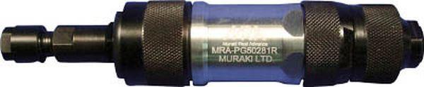 【メーカー在庫あり】 (株)ムラキ MRA エアグラインダ スロットル式前方排気タイプ MRA-PG50281R JP