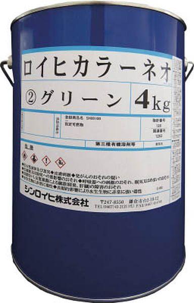 【メーカー在庫あり】 シンロイヒ(株) シンロイヒ ロイヒカラーネオ 4kg ピンク 2000BD JP
