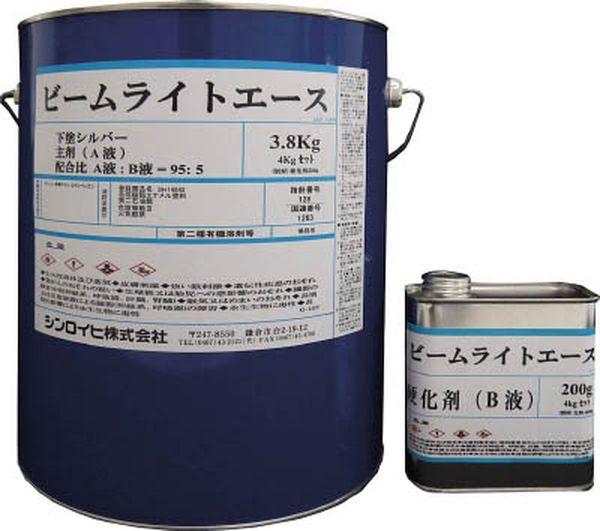 【メーカー在庫あり】 シンロイヒ(株) シンロイヒ ビームライトエース 下塗りシルバー 4kg 2001KG JP