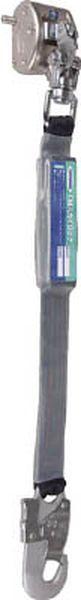 【メーカー在庫あり】 藤井電工(株) ツヨロン 墜落防止装置FMスカイロック安全器 NS-1型 NS-1-BX JP