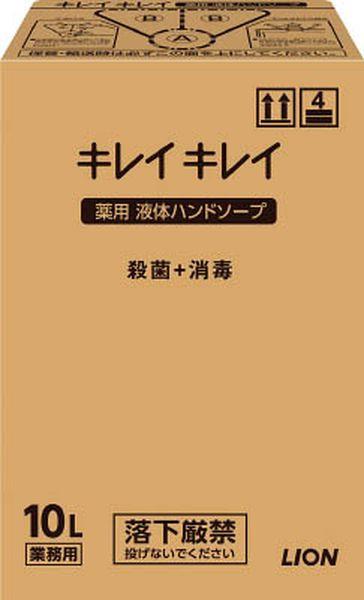 ライオンハイジーン(株) ライオン キレイキレイ薬用ハンドソープ 10L BPGHY10K JP