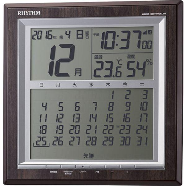 リズム時計工業(株) RHYTHM マンスリーカレンダー付き電波時計 8RZ178SR23 JP店