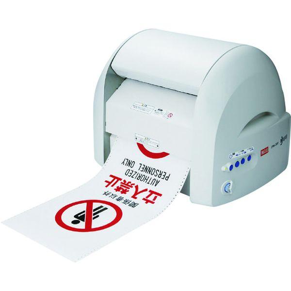 【メーカー在庫あり】 CPM200 マックス(株) MAX ビーポップ IL90135 CPM-200 JP店