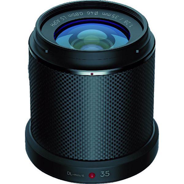 【メーカー在庫あり】 D154669 DJI DJI Zenmuse X7 DL 35mm F2.8 LS ASPHレンズ D-154669 JP店