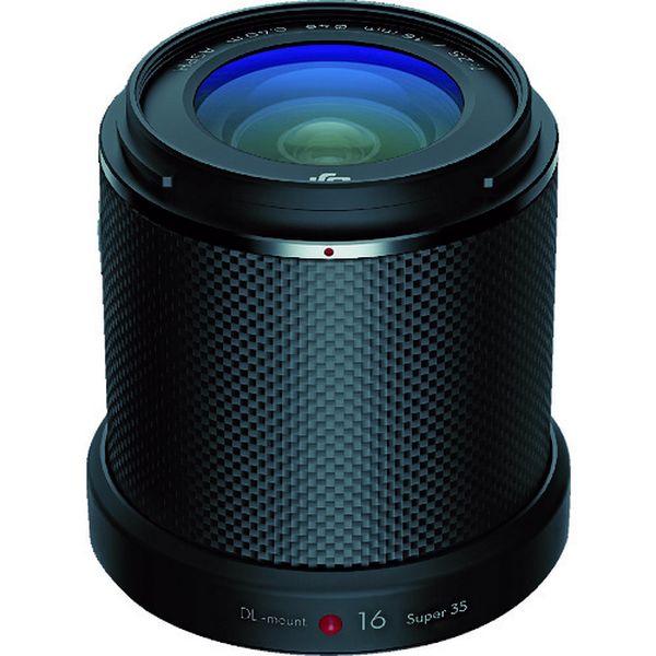 【メーカー在庫あり】 D154737 DJI DJI Zenmuse X7 DL-S 16mm F2.8 ND ASPHレンズ D-154737 JP店