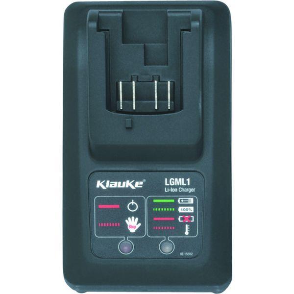 【メーカー在庫あり】 Klauke社 クラウケ 専用充電器 LGML1US JP店