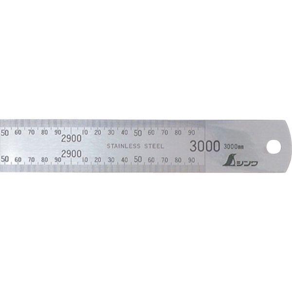 【メーカー在庫あり】 シンワ測定(株) シンワ 直尺ステン3000mm 14079 JP
