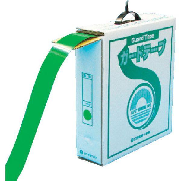 【メーカー在庫あり】 (株)日本緑十字社 緑十字 ラインテープ(ガードテープ) 緑 再剥離タイプ 50幅×100m 屋内用 149032 JP
