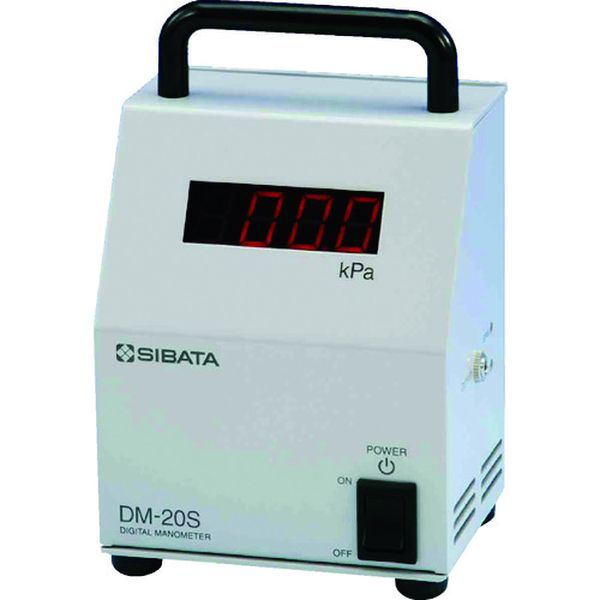 【メーカー在庫あり】 柴田科学(株) SIBATA デジタルマノメーター DM-20S型 071060-021 JP