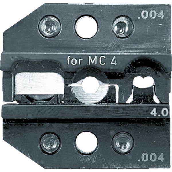 【メーカー在庫あり】 RENNSTEIG社 RENNSTEIG 圧着ダイス 624-004 MC4 4mm 624-004-3-0 JP