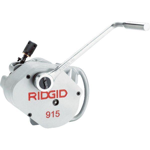 【メーカー在庫あり】 Ridge Tool Compan RIDGE 手動式ロールグルーバー 915 88232 JP