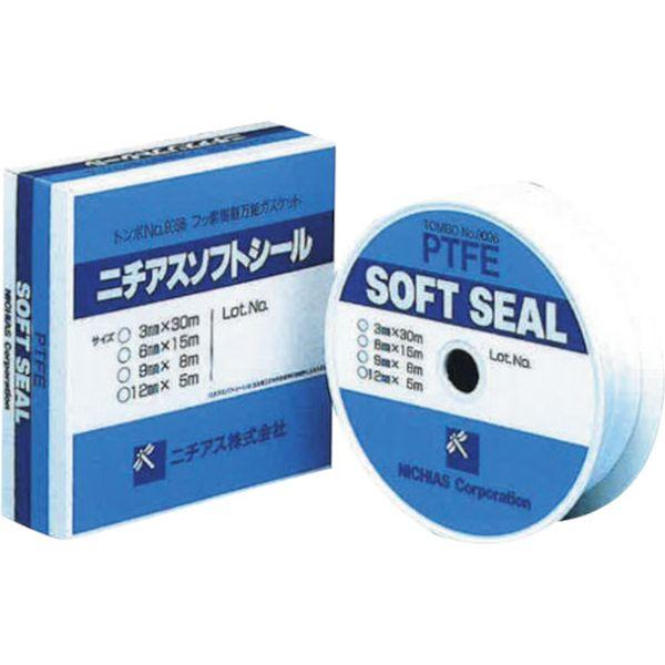 【メーカー在庫あり】 ニチアス(株) ニチアス ソフトシール 909603 JP
