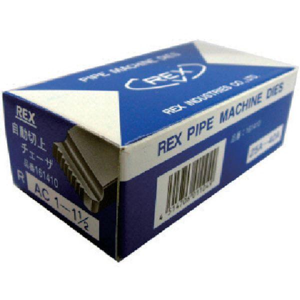 【メーカー在庫あり】 AC25A40A レッキス工業(株) REX 自動切上チェザー AC25A-40A JP店