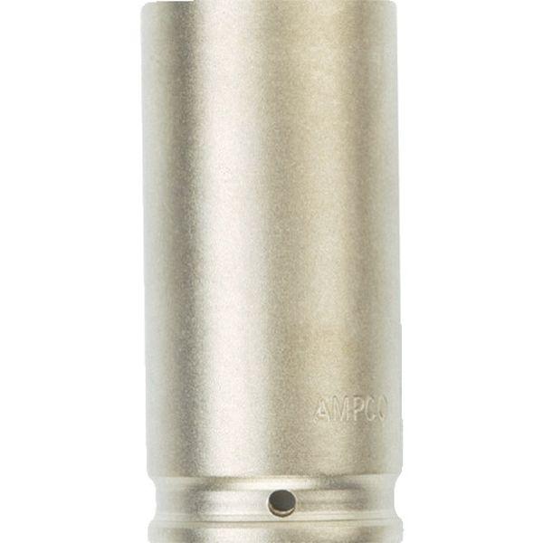 【メーカー在庫あり】 スナップオン・ツールズ(株) Ampco 防爆インパクトディープソケット 差込み12.7mm 対辺15mm AMCDWI-1/2D15MM JP