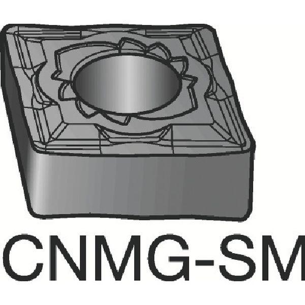 【メーカー在庫あり】 CNMG160612SM サンドビック(株) サンドビック T-Max P 旋削用ネガ・チップ 1105 10個入り CNMG 16 06 12-SM JP