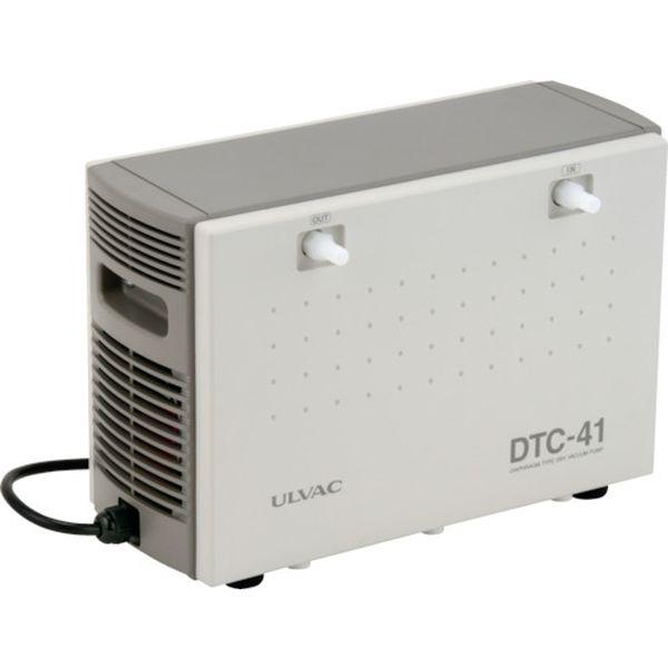 【メーカー在庫あり】 DTC41 アルバック機工(株) ULVAC ダイアフラム型ドライ真空ポンプ DTC-41 JP店