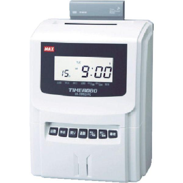 【メーカー在庫あり】 マックス(株) MAX PCリンクタイムレコーダ ER-201S2/PC JP