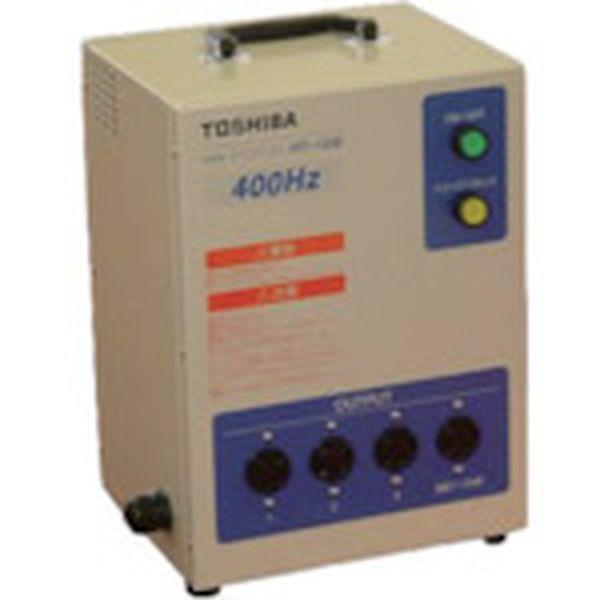 【メーカー在庫あり】 日本電産テクノモータ(株) NDC 高周波 インバータ電源 HFI-130B JP