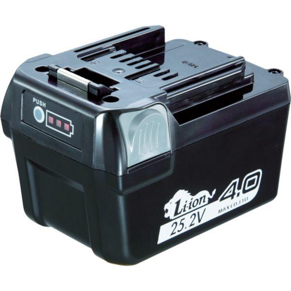 【メーカー在庫あり】 マックス(株) MAX 25.2Vリチウムイオン電池パック JP-L92540A JP-L92540A JP