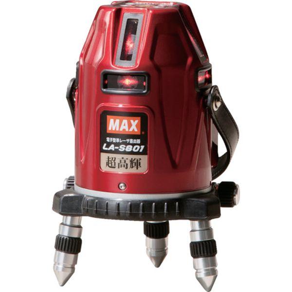 【メーカー在庫あり】 マックス(株) MAX 電子整準レーザ墨出器 LA-S801 LA-S801 JP