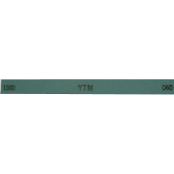 【メーカー在庫あり】 (株)大和製砥所 チェリー 金型砥石 YTM 1500 M46D JP