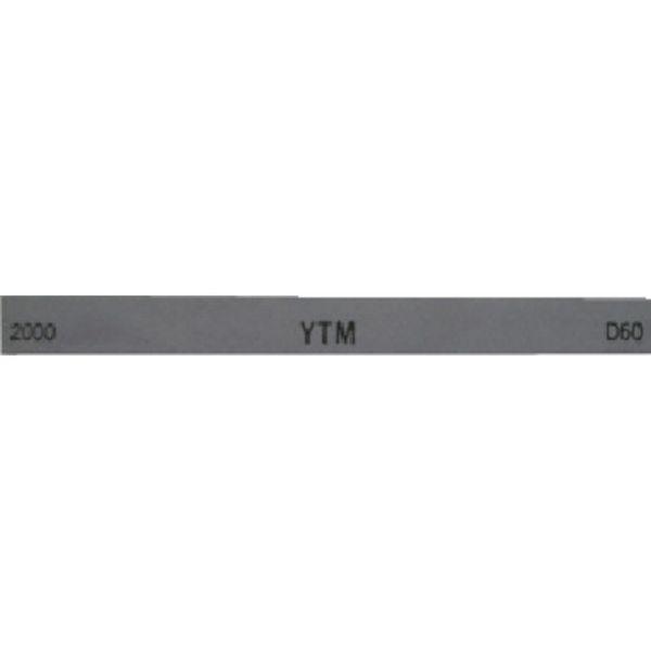 【メーカー在庫あり】 (株)大和製砥所 チェリー 金型砥石 YTM 2000 M46D JP