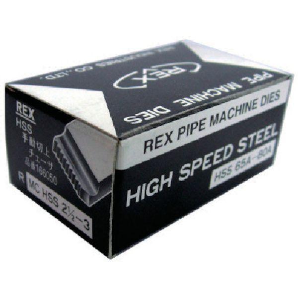 【メーカー在庫あり】 MCHSS65A80A レッキス工業(株) REX 手動切上チェザー MCHSS65A-80A JP店