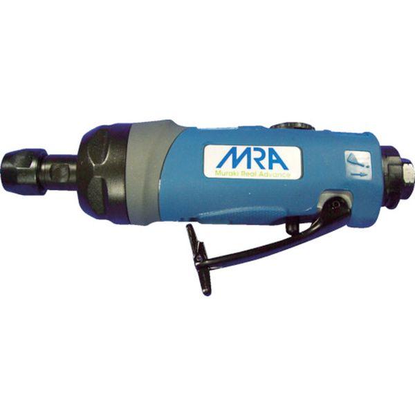 【メーカー在庫あり】 (株)ムラキ MRA エアグラインダ ストレートタイプ MRA-PG50200 JP