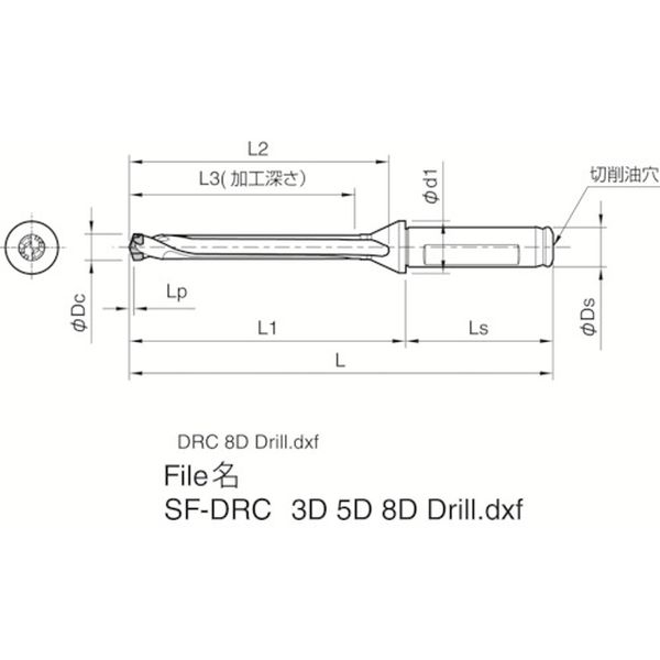【メーカー在庫あり】 SF16DRC140M8 京セラ(株) 京セラ ドリル用ホルダ SF16-DRC140M-8 JP店