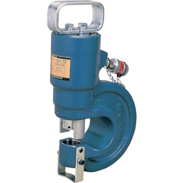 【メーカー在庫あり】 (株)泉精器製作所 泉 油圧式アングルパンチャ SH-70 JP