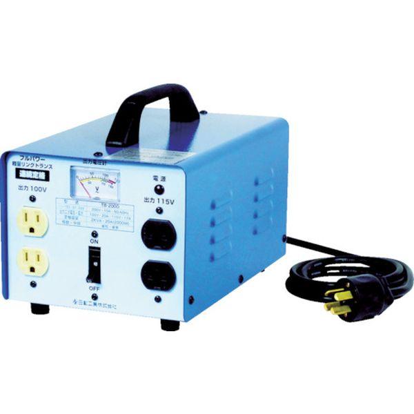 【メーカー在庫あり】 日動工業(株) 日動 変圧器 降圧専用トラパック 2KVA TB-200D JP