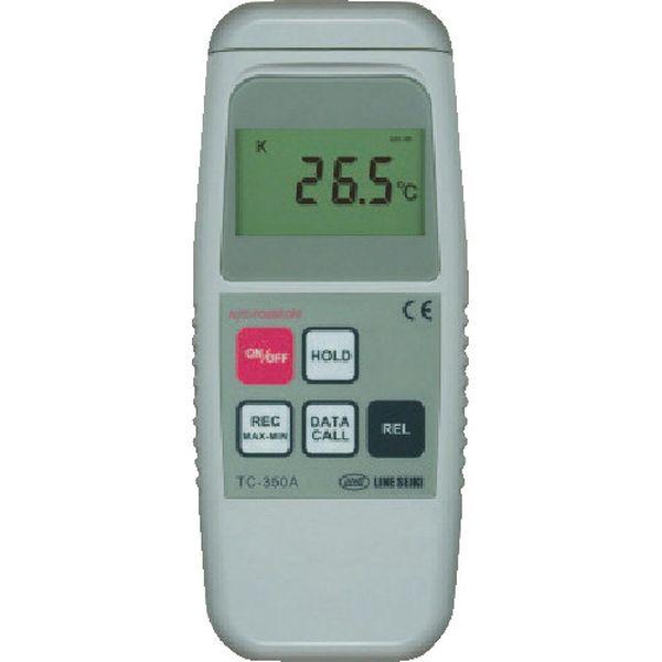 【メーカー在庫あり】 ライン精機(株) ライン精機 温度計 TC-350A JP