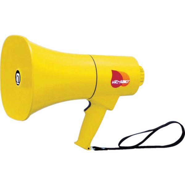 【メーカー在庫あり】 (株)ノボル電機製作所 ノボル レイニーメガホン15W 防水仕様(電池別売) TS-711 JP