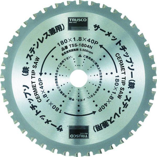 【メーカー在庫あり】 TSS35566N トラスコ中山(株) TRUSCO サーメットチップソー 355X66P TSS-35566N JP店