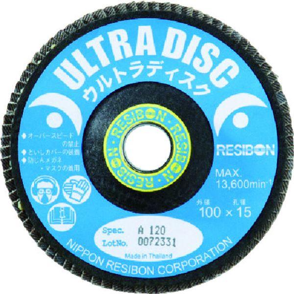 【メーカー在庫あり】 日本レヂボン(株) レヂボン ウルトラディスクUD 100×15 A100 20枚入り UD100-A100 JP
