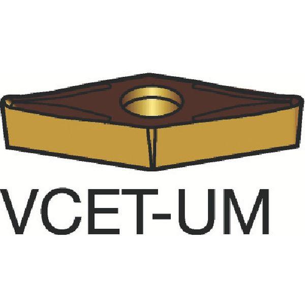 【メーカー在庫あり】 VCET110302UM サンドビック(株) サンドビック コロターン107 旋削用ポジ・チップ 1105 10個入り VCET110302-UM JP