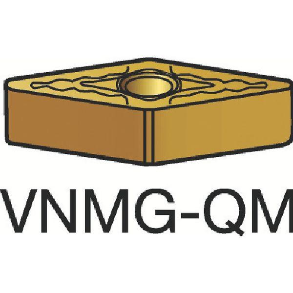 【メーカー在庫あり】 VNMG160408QM サンドビック(株) サンドビック T-Max P 旋削用ネガ・チップ 1115 10個入り VNMG 16 04 08-QM JP