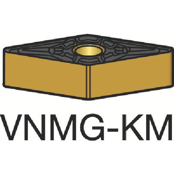 【メーカー在庫あり】 VNMG160412KM サンドビック(株) サンドビック T-Max P 旋削用ネガ・チップ 3210 10個入り VNMG 16 04 12-KM JP