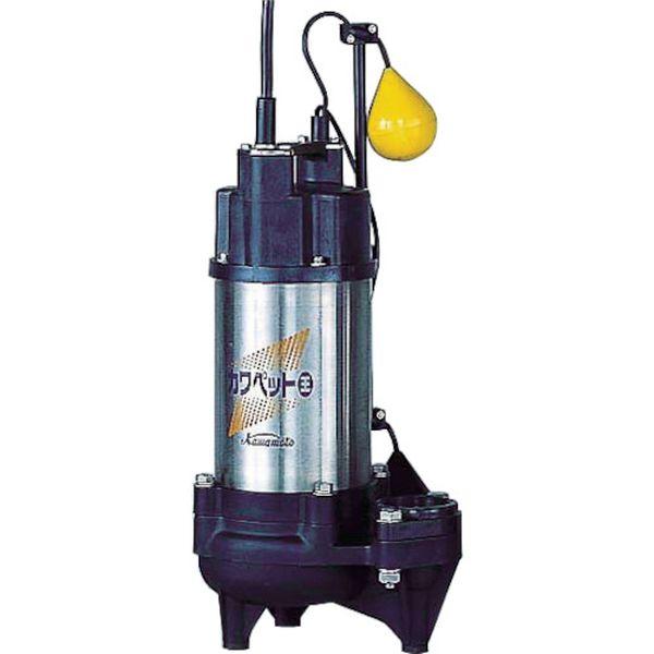 WUO34060.25SLG (株)川本製作所 川本 排水用樹脂製水中ポンプ(汚物用) WUO3-406-0.25SLG JP