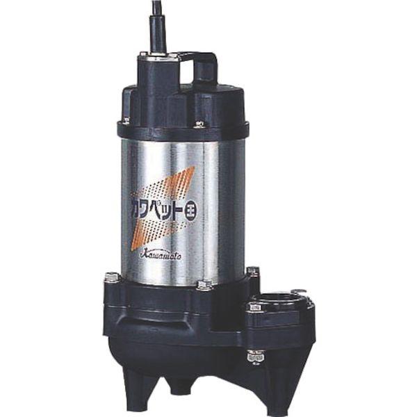 WUO6568062.2T4 (株)川本製作所 川本 排水用樹脂製水中ポンプ(汚物用) WUO-656/806-2.2T4 JP