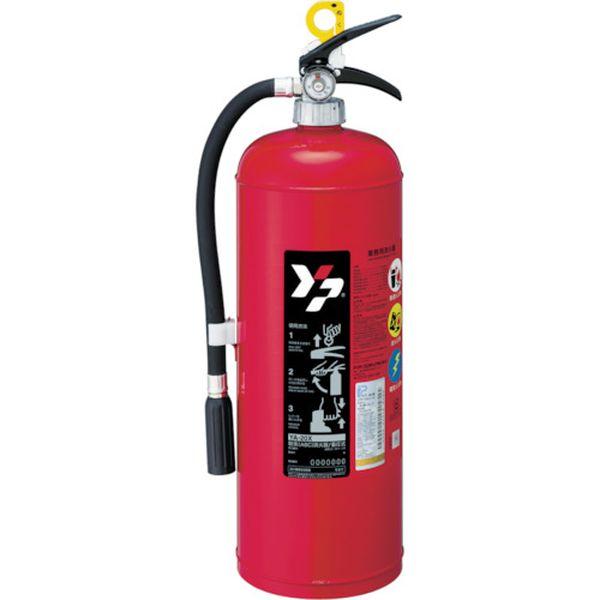 【メーカー在庫あり】 ヤマトプロテック(株) ヤマト ABC粉末消火器20型蓄圧式 YA-20X JP