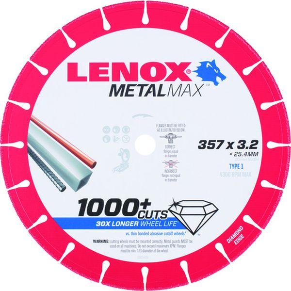【メーカー在庫あり】 LENOX社 LENOX メタルマックス357mm 1985498 JP店