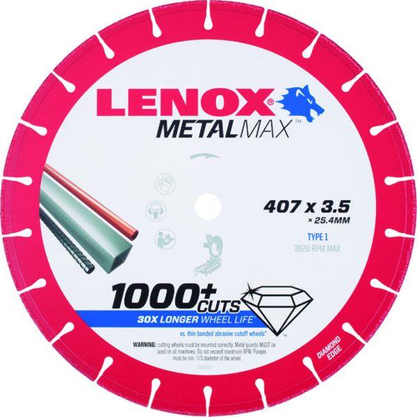 【メーカー在庫あり】 LENOX社 LENOX メタルマックス 405mm 2005033 JP店