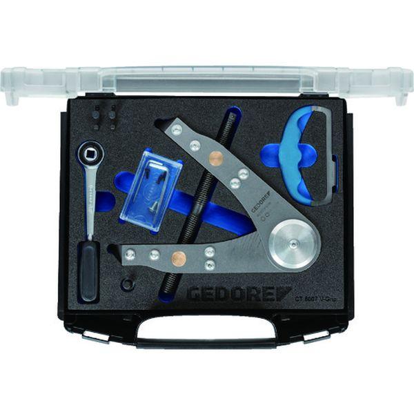 【メーカー在庫あり】 ゲドレー社 GEDORE 軸穴兼用スナップリングプライヤー 8007 VーGRIP セット 3084477 JP店