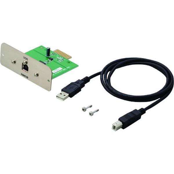 【メーカー在庫あり】 白光(株) 白光 インターフェースカード USB仕様 ケーブル付き B5210 JP店