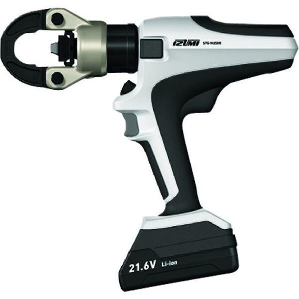 【メーカー在庫あり】 S7GM250R マクセルイズミ(株) 泉 充電油圧式多機能工具 S7G-M250R JP店