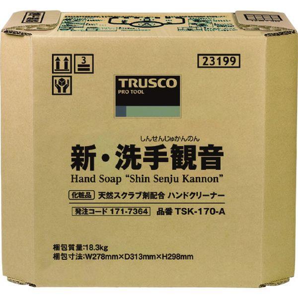 【メーカー在庫あり】 TSK170A トラスコ中山(株) TRUSCO ハンドソープ 新・洗手観音 17.0kg バックインボックス TSK-170-A JP店