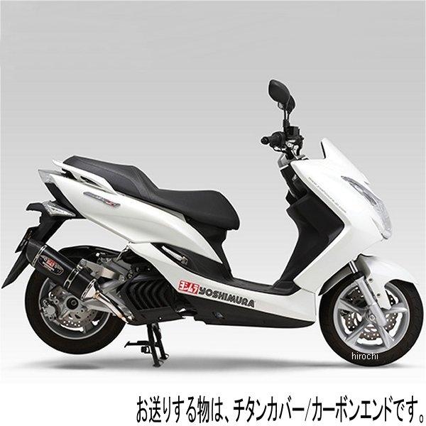 ヨシムラ R-77S サイクロン EXPORT SPEC フルエキゾースト マジェスティS (STC) 110-364-5180 JP店