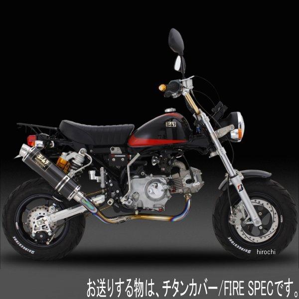 ヨシムラ 機械曲チタンサイクロン GP-MAGNUM FIRE SPEC フルエキゾースト 74年-06年 モンキー(MONKEY) (TT) 110-401F8U80 JP店