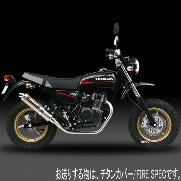 ヨシムラ 機械曲チタンサイクロン FIRE SPEC フルエキゾースト -06年 APE100、APE100 TYPE-D (TT) 110-406F8281 JP店